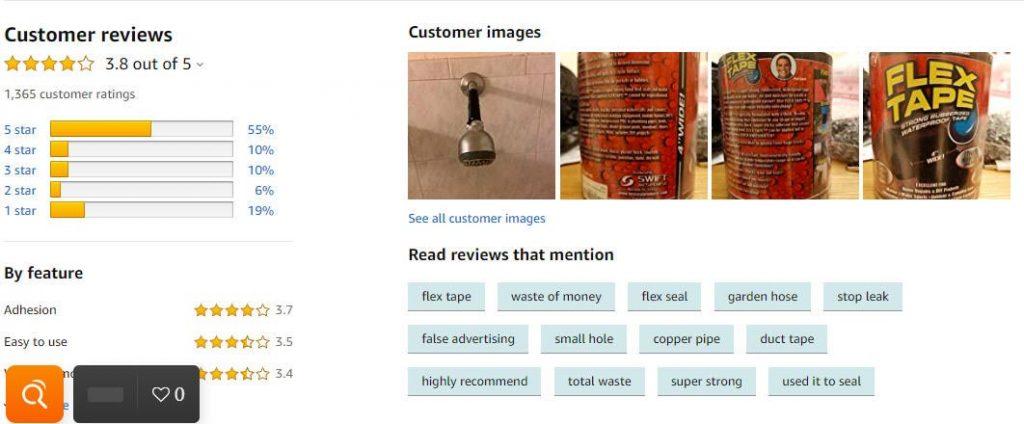 เทปซ่อมท่อ-review