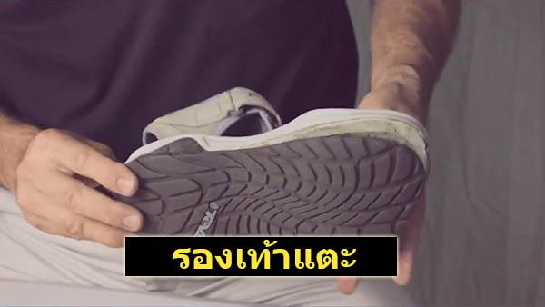 กาว ติด รองเท้า หนัง