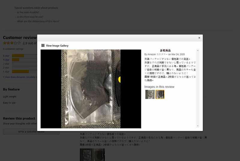 ตัวอย่าง Pitta Mask แท้