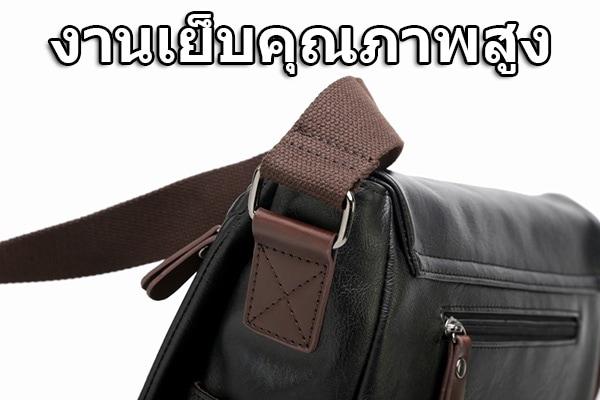 กระเป๋า สะพาย ใส่ โน๊ ต บุ๊ค