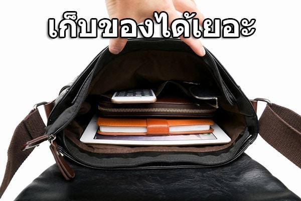 กระเป๋า โน๊ ต บุ๊ค 13 นิ้ว
