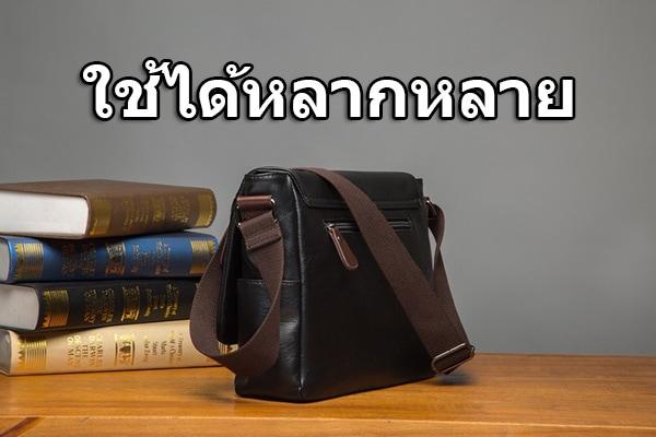 กระเป๋า โน๊ ต บุ๊ค 14 นิ้ว