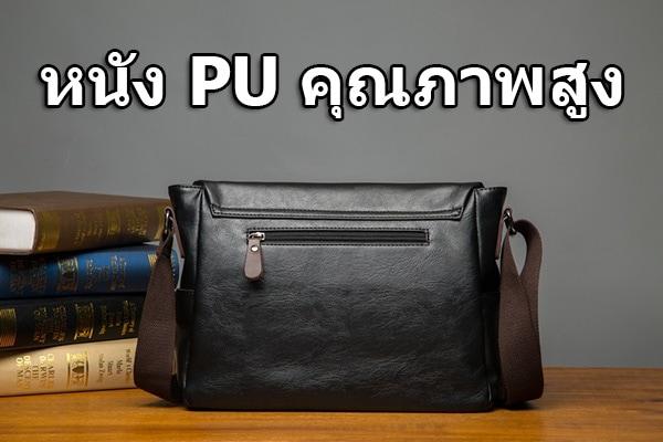 กระเป๋า ใส่ โน๊ ต บุ๊ค 14 นิ้ว