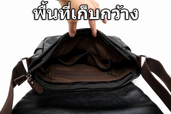 กระเป๋า ใส่ โน๊ ต บุ๊ค 15 นิ้ว